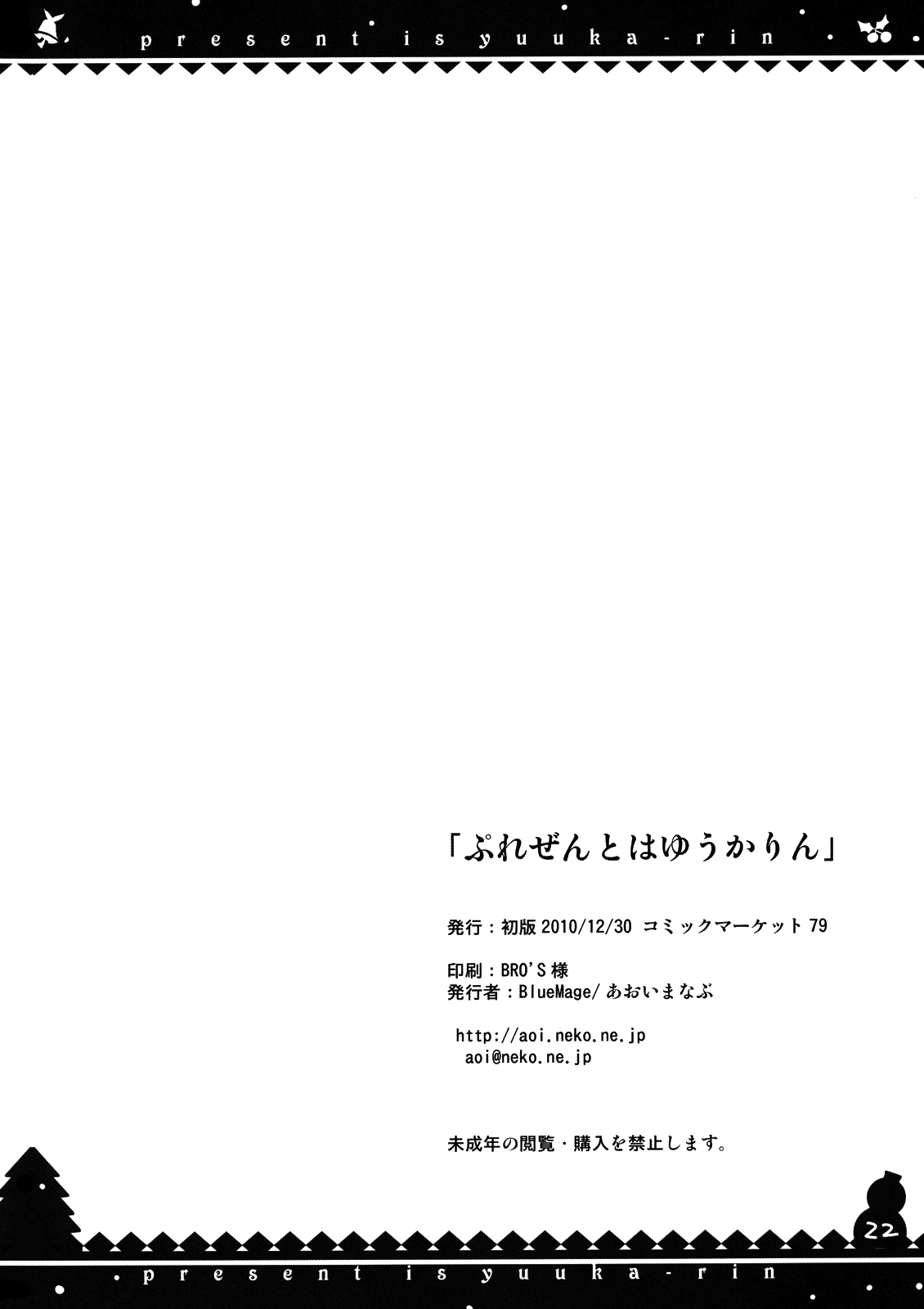 022044f3.png