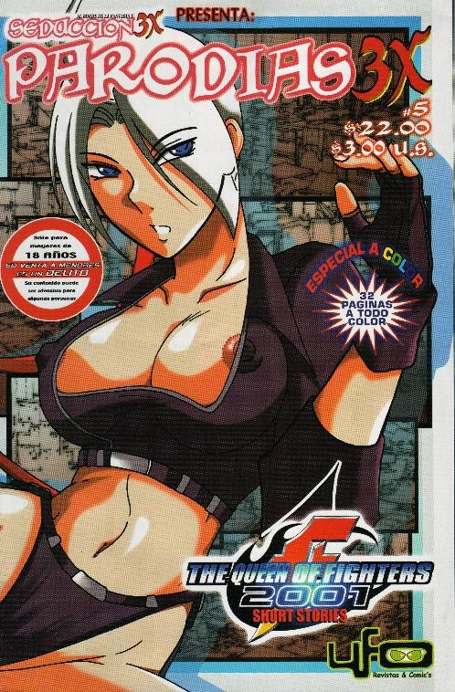Queen of Fighters xxx